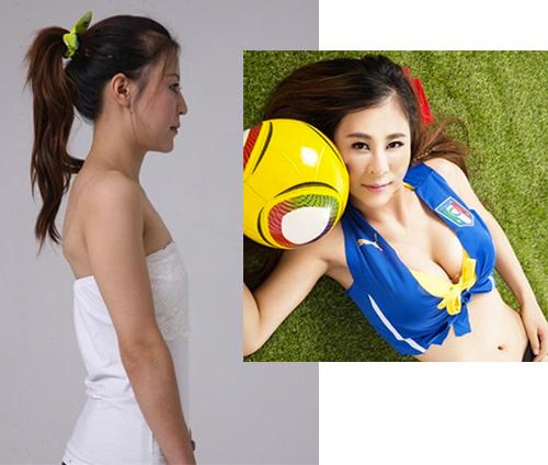 19 phụ nữ Trung Quốc trẻ, đẹp ngỡ ngàng nhờ thẩm mỹ - 9