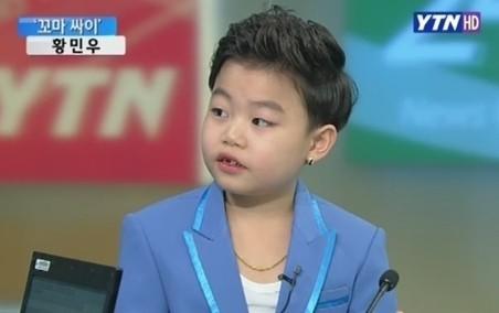 """Bé lai Việt Hàn tới động viên """"Psy nhí"""" mắc u não - 2"""