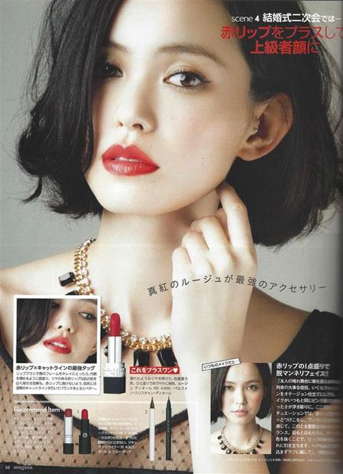 Mỹ nữ Nhật Bản đa phong cách khiến fan khó rời mắt - 7