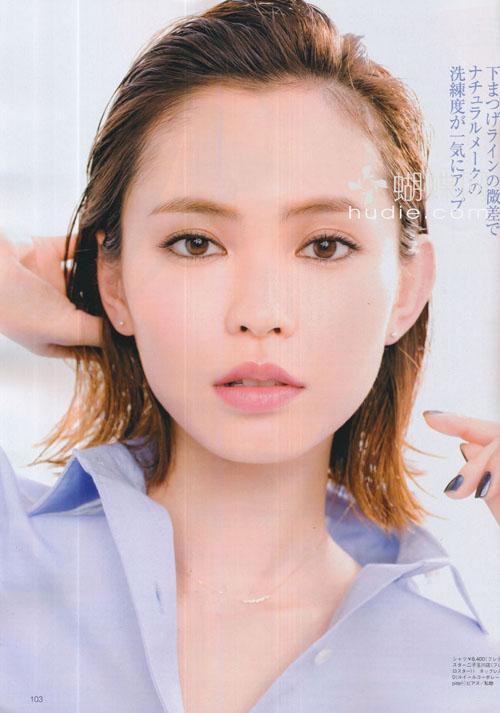 Mỹ nữ Nhật Bản đa phong cách khiến fan khó rời mắt - 9