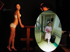Nữ y tá 9x làm người mẫu đồ lót gây sốt