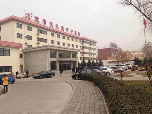 TQ: Thảm sát trong bệnh viện, 7 người thiệt mạng - 1