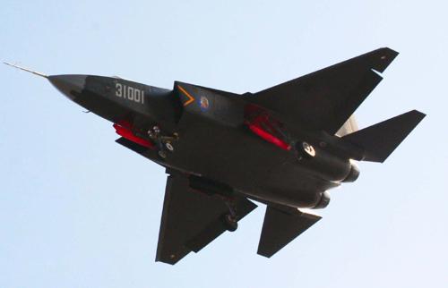 """""""Siêu chiến đấu cơ"""" J-31 của Trung Quốc bị chê tơi tả - 2"""