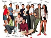 Cinemax 26/11: American Pie Presents The Naked Mile