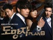 VTC 24/11: Kế hoạch B