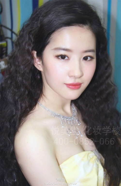 Lưu Diệc Phi tiết lộ bí quyết của vẻ đẹp thần tiên - 2