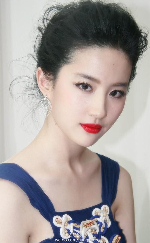 Lưu Diệc Phi tiết lộ bí quyết của vẻ đẹp thần tiên - 3