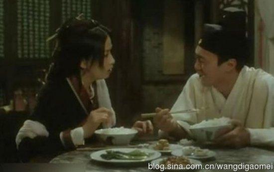 """Chiếc bát """"huyền thoại"""" trong phim Châu Tinh Trì - 7"""