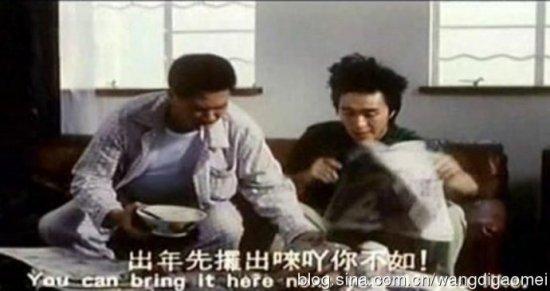 """Chiếc bát """"huyền thoại"""" trong phim Châu Tinh Trì - 3"""