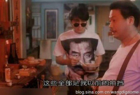 """Chiếc bát """"huyền thoại"""" trong phim Châu Tinh Trì - 4"""