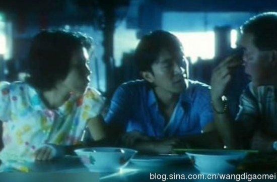 """Chiếc bát """"huyền thoại"""" trong phim Châu Tinh Trì - 5"""
