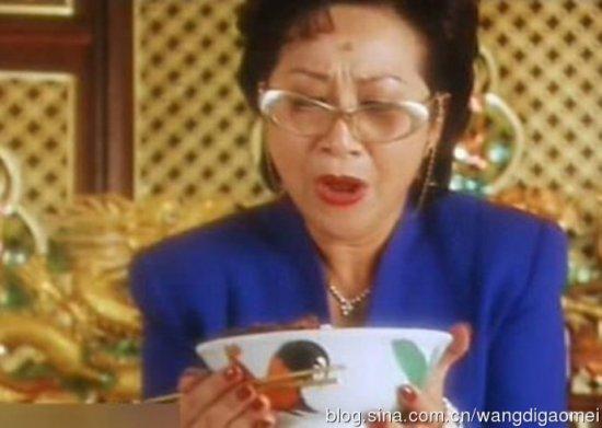 """Chiếc bát """"huyền thoại"""" trong phim Châu Tinh Trì - 6"""