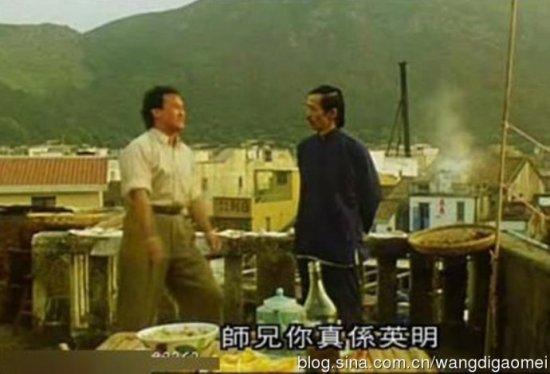 """Chiếc bát """"huyền thoại"""" trong phim Châu Tinh Trì - 9"""