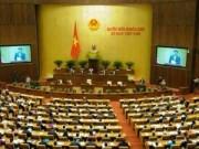 Quốc hội bác đề xuất thêm một Đại tướng công an