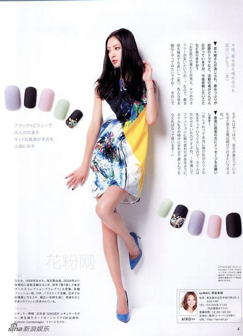 """Mẫu chân dài nhất Nhật Bản dính nghi án """"dao kéo"""" - 7"""