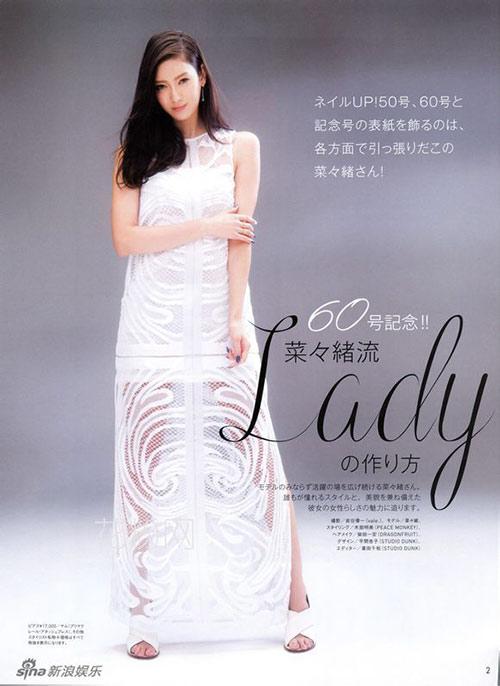 """Mẫu chân dài nhất Nhật Bản dính nghi án """"dao kéo"""" - 6"""