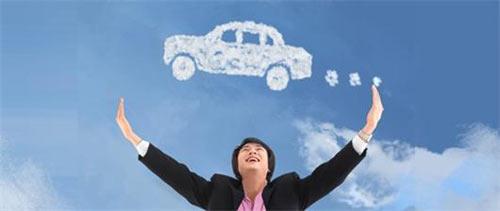 VIB giúp bạn sở hữu ô tô một cách dễ dàng - 1
