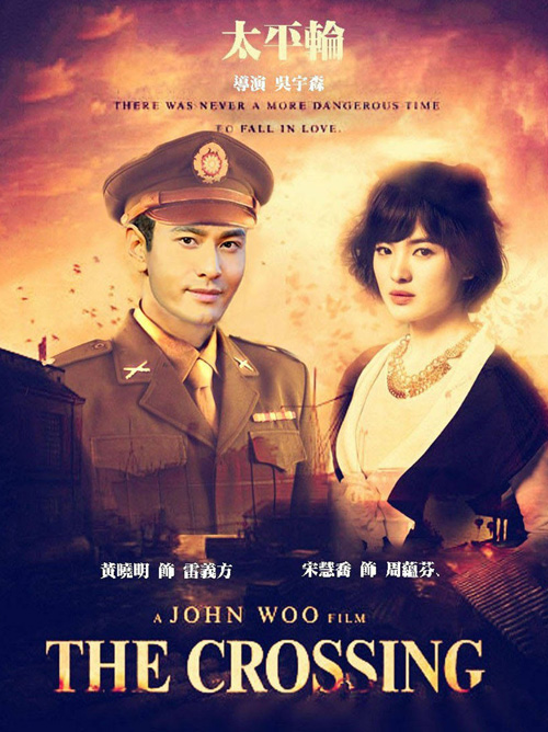 """5 bom tấn """"thổi tung"""" rạp Việt tháng 12 - 2"""