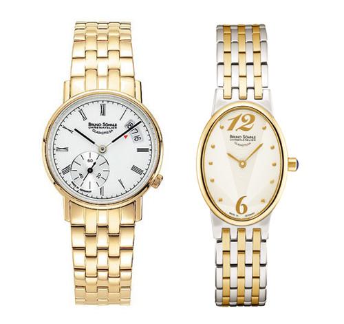 Mua đồng hồ chính hãng ở đâu? - 13
