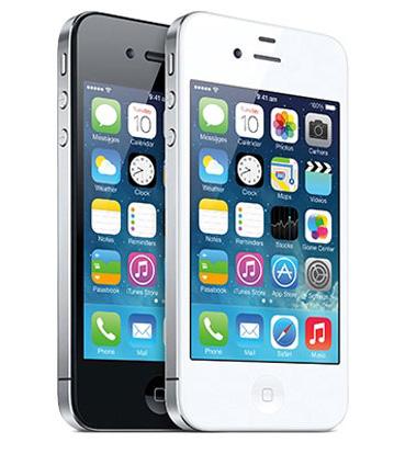 iPhone 4 8GB hấp dẫn người dùng với giá rất rẻ - 1
