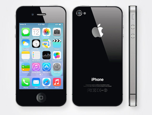 iPhone 4 8GB hấp dẫn người dùng với giá rất rẻ - 2
