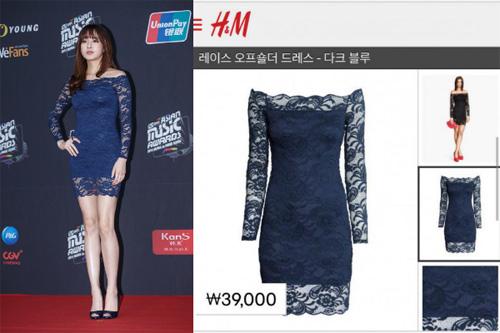 Mỹ nhân Hàn mặc váy 600 ngàn lên thảm đỏ danh giá - 1