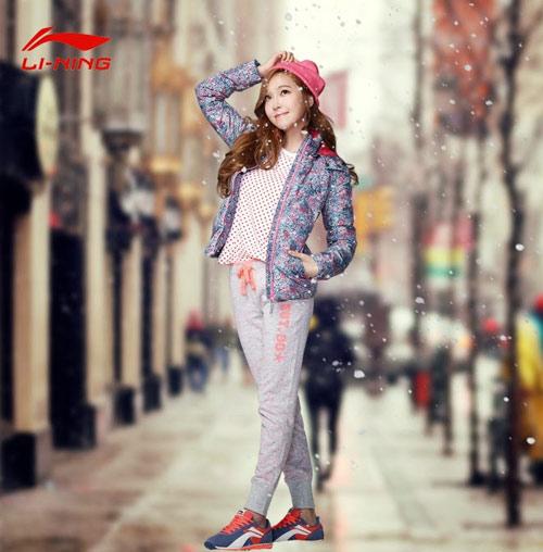 Phối đồ sành điệu cùng ca sĩ Hàn Jessica - 3