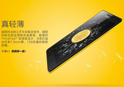 Lenovo K3: Smartphone giá rẻ, cấu hình tốt - 3