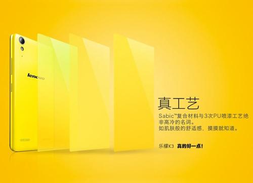 Lenovo K3: Smartphone giá rẻ, cấu hình tốt - 4