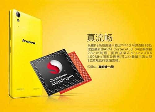 Lenovo K3: Smartphone giá rẻ, cấu hình tốt - 5