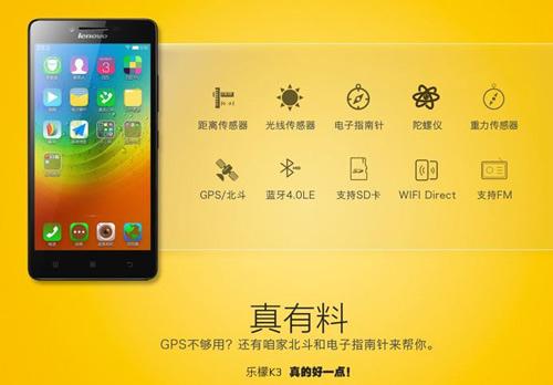 Lenovo K3: Smartphone giá rẻ, cấu hình tốt - 7