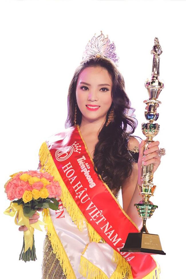 Nguyễn Cao Kỳ Duyên đăng quang Hoa hậu Việt Nam 2014 bị nhận xét có nhan sắc tầm thường, không phù hợp với ngôi vị hoa hậu