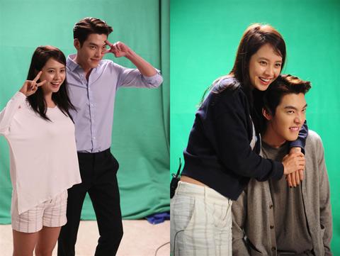 Săn vé xem phim ngắn của Kim Woo Bin và Song Ji Hyo