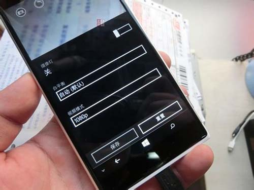 Lumia 1030 bất ngờ xuất hiện bên iPhone 6 - 7