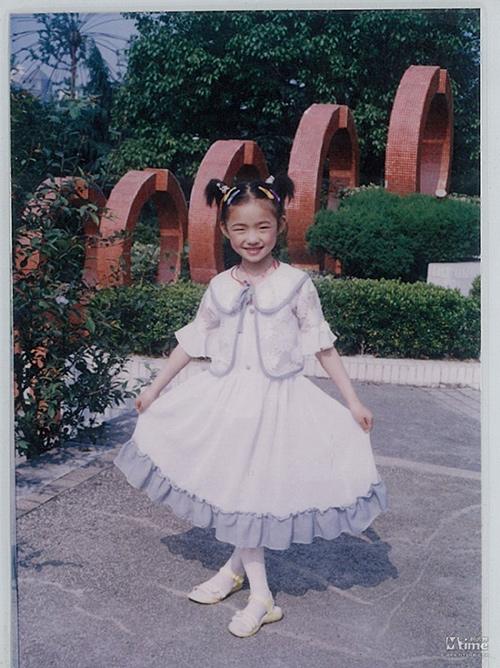 Từ nhỏ cô bé Lâm Doãn đã sở hữunét duyên dáng, đáng