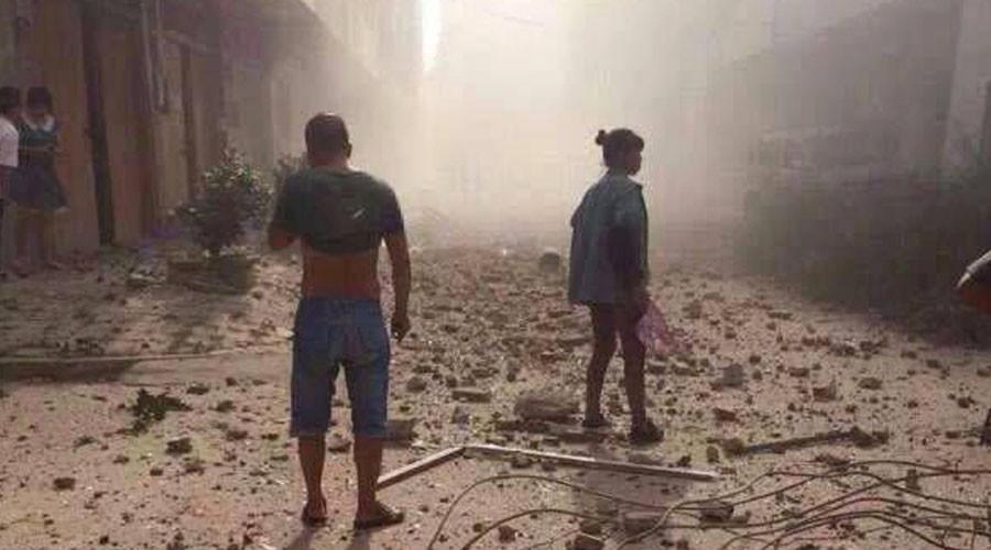 Bom lại nổ rung chuyển Trung Quốc - 1