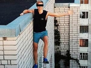 """Bạn trẻ - Cuộc sống - Nam sinh chết thảm vì """"tự sướng"""" trên mái nhà 9 tầng"""