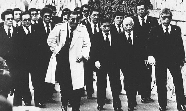 """Vì sao """"xã hội đen"""" hợp pháp ở Nhật? - 3"""