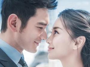 Phim - Bật mí về đám cưới tiền tỷ của Huỳnh Hiểu Minh