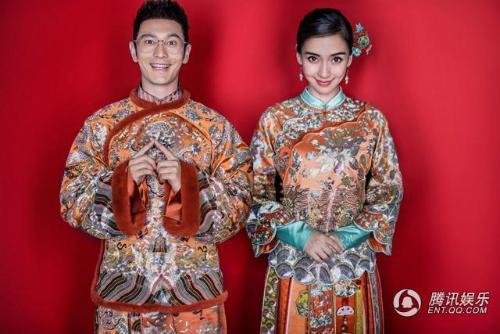 Tiết lộ nơi diễn ra đám cưới bạc tỷ của Huỳnh Hiểu Minh - 2