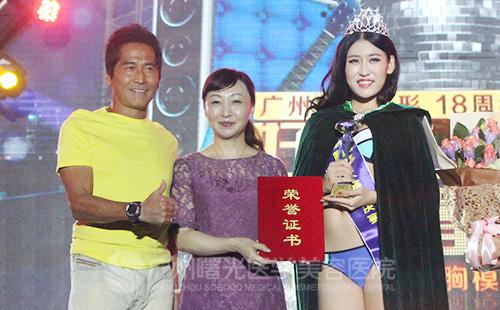 Hành trình nữ sinh 9X nâng vòng 1 thi Hoa hậu Ngực đẹp - 15