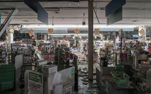 Ảnh: Bên trong vùng cấm nhà máy điện hạt nhân Fukushima - 4