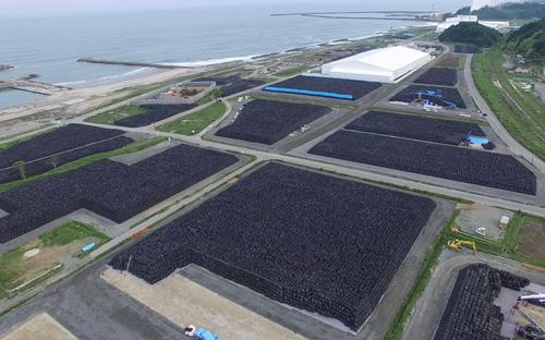 Ảnh: Bên trong vùng cấm nhà máy điện hạt nhân Fukushima - 8