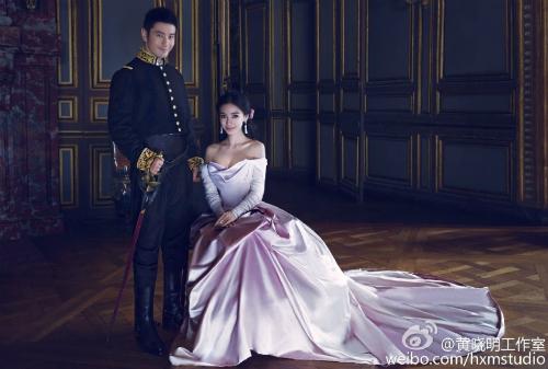 Ngắm trọn bộ ảnh cưới của Huỳnh Hiểu Minh, Angelababy - 6
