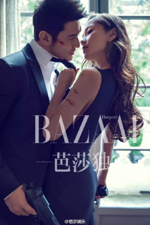 Ngắm trọn bộ ảnh cưới của Huỳnh Hiểu Minh, Angelababy - 10