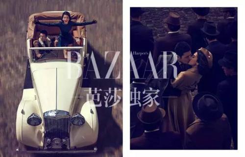 Ngắm trọn bộ ảnh cưới của Huỳnh Hiểu Minh, Angelababy - 12