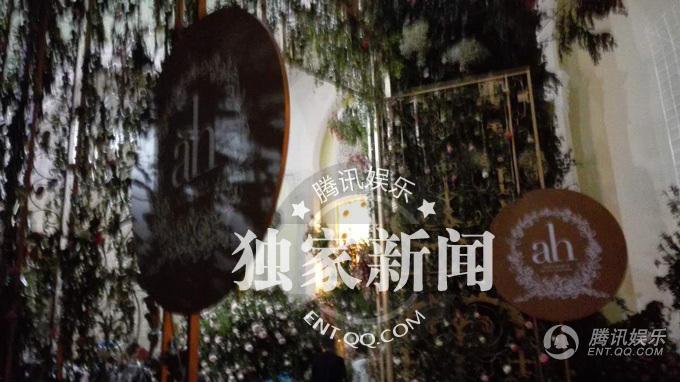 Đột nhập nơi diễn ra đám cưới xa hoa của Huỳnh Hiểu Minh - 3