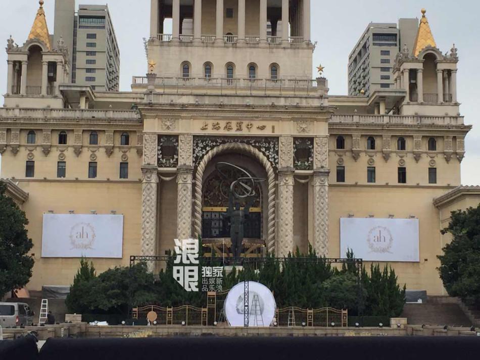 Đột nhập nơi diễn ra đám cưới xa hoa của Huỳnh Hiểu Minh - 9
