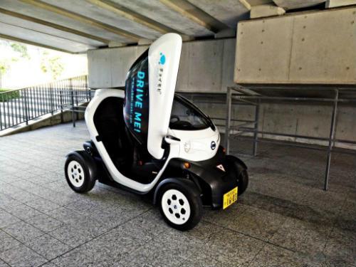 Xe Nissan siêu nhỏ: Giải pháp mới cho tương lai - 1