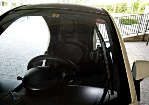 Xe Nissan siêu nhỏ: Giải pháp mới cho tương lai - 8